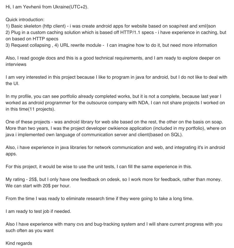 Upwork Как писать Cover Letter письмо заказчику