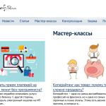 Гостевой пост. Интервью c seo специалистом, автором kadrof.ru