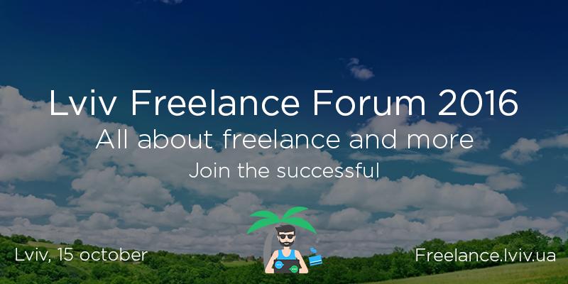 lviv freelance conference