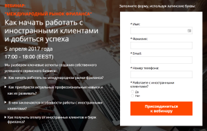 payoneer webinar