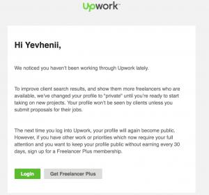 Upwork приватный профиль
