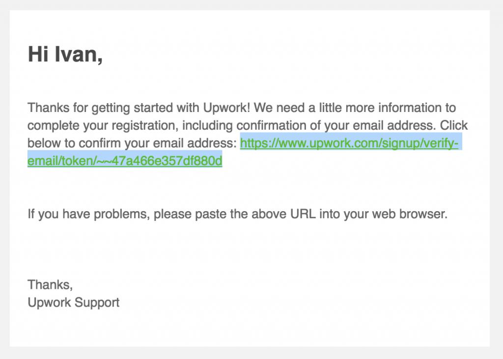 Email с ссылкой для подтвеждения регистрации