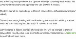Upwork НДС(VAT) РФ